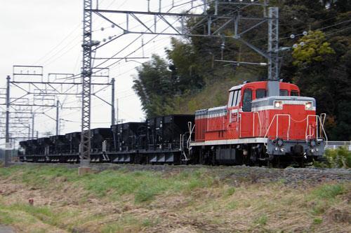 事業用機関車の全廃と後継車両の導入 – 4号車の5号車寄り