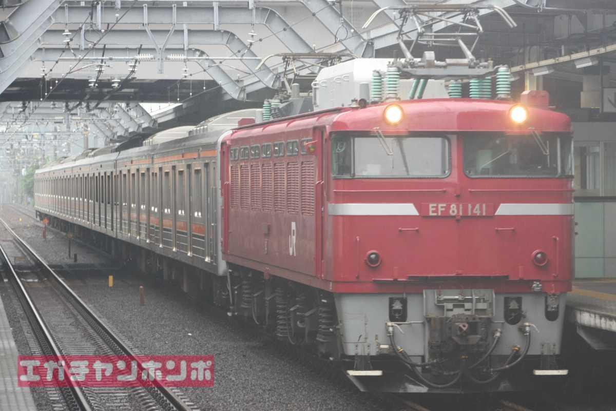 8ae0bbeb-020f-4c91-95d5-467c680fa845